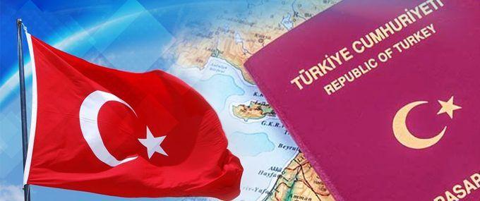 Turkey Citizenship via Investment